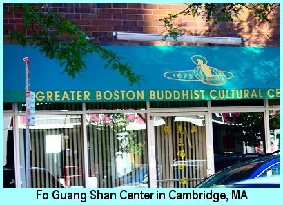 Fo Guang Shan Center Cambridge