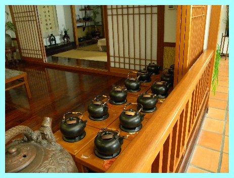 Tzu Chi Tearoom