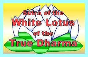 Lotus Sutra