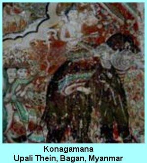 Konagama