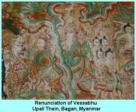 Vessabhu
