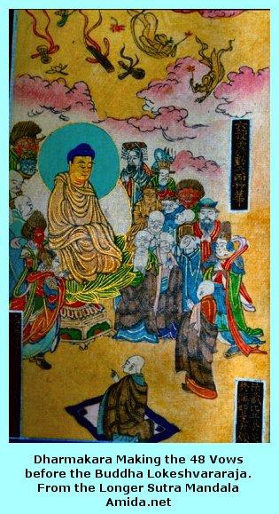 Dharmakara Making 48 Vows