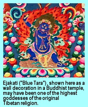 Ejakati or Blue Tara