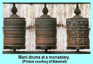 Mani Drums