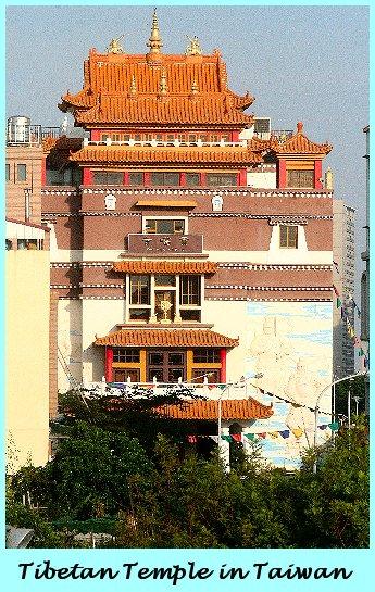 Tibetan temple in Taiwan